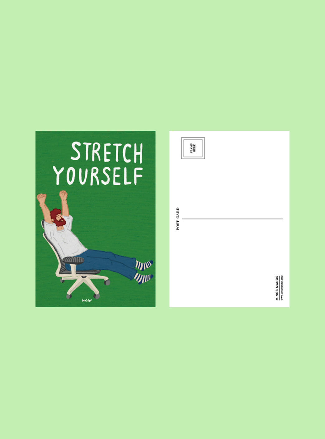 stretch yourself 엽서